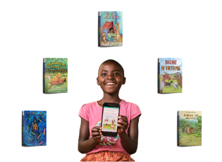 Help our Next Gen Leaders Fund World-Changing NABU Books!